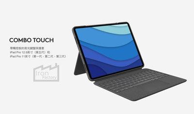 Logitech COMBO TOUCH 適用於iPad Pro 12.9 (5代)