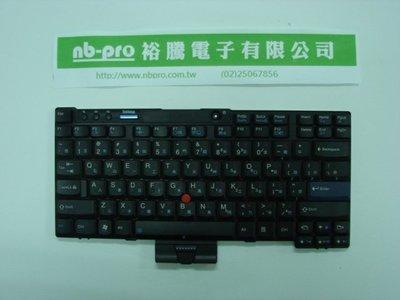 **NBPRO筆電維修**Thinkpad X200 X201 ...鍵盤更換,全新品只要$1200