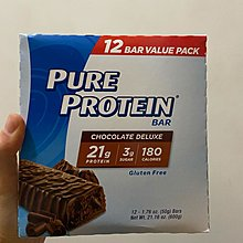 Pure protein Chocolate Deluxe Bar 香濃朱古力味蛋白捧 能量捧
