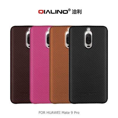 --庫米--QIALINO 洽利 HUAWEI Mate 9 Pro 商務背套 真皮 保護套 背蓋 手機殼 手機套