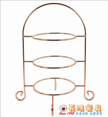 *~ 長鴻餐具~* 玫瑰金 三層蛋糕架  (促銷價) 18900020 現貨+預購