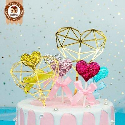 西柚姑娘雜貨鋪☛亞克力鉆石愛心蛋糕插牌愛心星星翻糖蛋糕裝飾插件派對甜品臺裝飾