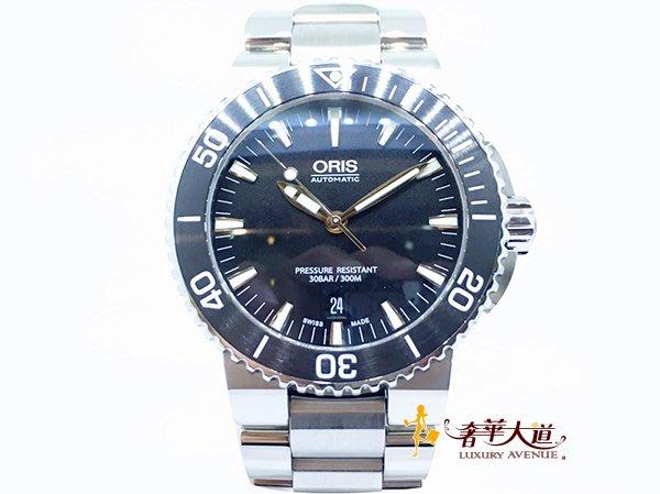 *奢華大道國際精品*【W0489】ORIS AQUIS 時間之海機械潛水腕錶43MM