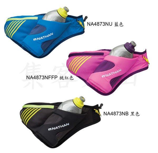 【大山野營】美國 NATHAN Peak 單水壺腰包 越野跑 馬拉松 登山 健行 慢跑 NA4873