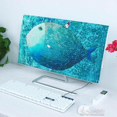 北歐台式電腦防塵罩液晶顯示器蓋巾防曬電視蓋布多功能防塵罩創意 暖心生活館 大賣家
