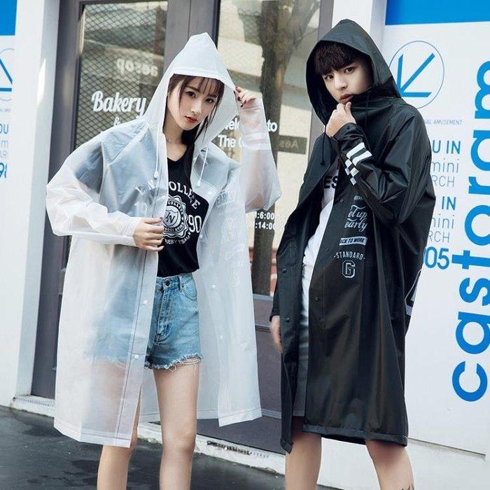 旅行透明雨衣女成人外套韓國時尚男長款潮牌戶外騎行徒步雨披便攜