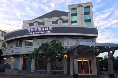 《小樂愛旅遊》嘉義佳仕堡商務飯店~2021平日豪華雙人房,含2客早餐每晚$1968元起