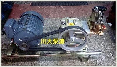 【川大泵浦】鑽石牌 TS-22 附泰瑋1HP單相 噴霧機/洗車機/高壓送水機  動力噴霧送水兼用機