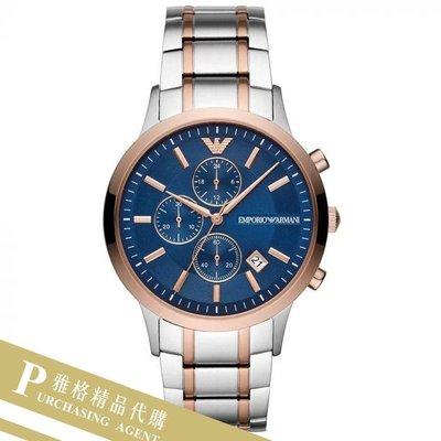 雅格時尚精品代購EMPORIO ARMANI 阿曼尼手錶AR80025 經典義式風格簡約腕錶 手錶
