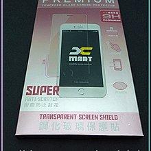 金山3C配件館 華為 Huawei Mate 20X (7.2吋) 9H滿版全膠鋼化玻璃貼/鋼化貼  貼到好$300