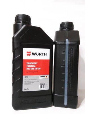 愛淨小舖-【 5W30 】WURTH 德國福士 德國原裝進口 SAE 1公升 MB BMW專用 福士機油 可超取