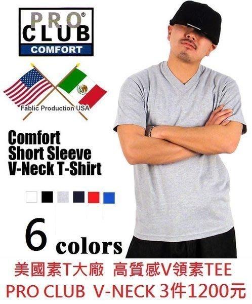 【HOMIEZ】 Pro Club V-NECK Comfort TEE 美國 高磅 V領 素面短T 素T 西岸 老墨 嘻哈 HIP HOP 6色
