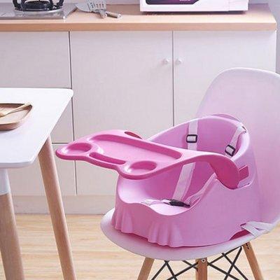 便攜寶寶餐椅外出簡易飯桌可折疊1-3歲兒童吃飯座椅嬰兒餐桌椅子—莎芭