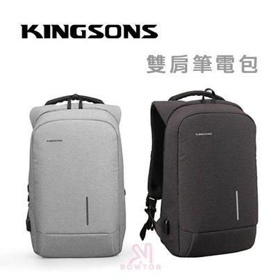 光華商場。包你個頭【KINGSONS】另送雨罩15.6吋 筆電後背包 USB充電孔 手機吸盤 行動電源  行李拉桿
