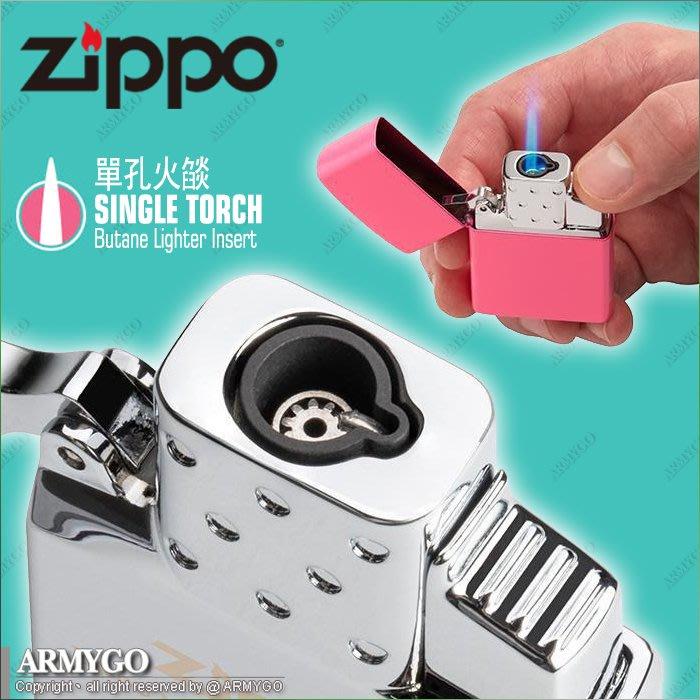 【ARMYGO】ZIPPO 美國原廠專用內膽 - 噴射式 (單孔火燄)