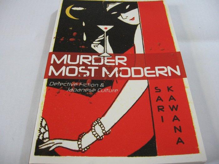 Murder Most Modern: Detective Fiction & Japanese Culture英文書