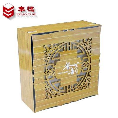 熱銷款-實木茶具禮品盒 茶具套裝鏤空禮盒 銀碗銀器擺件包裝收納盒