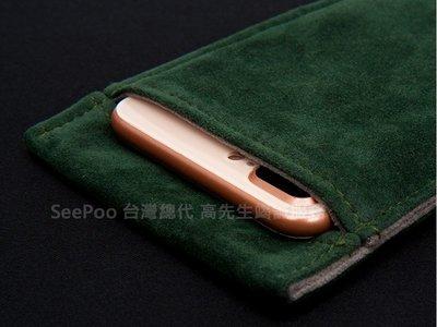 【Seepoo總代】2免運絨布套HTC U19s  6.2吋 絨布袋 手機袋 手機套 保護袋 深綠 橙色