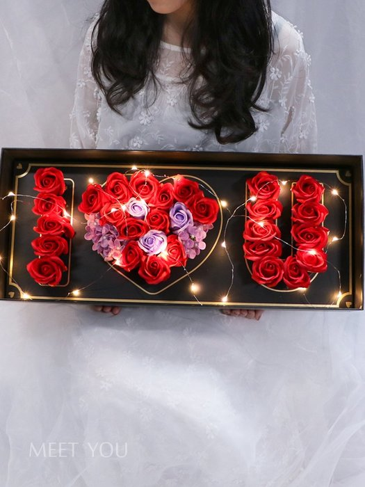 lw-717 高顏值高檔創意禮盒花送女友特別的生日禮物女生閨蜜驚喜盒子 極有家