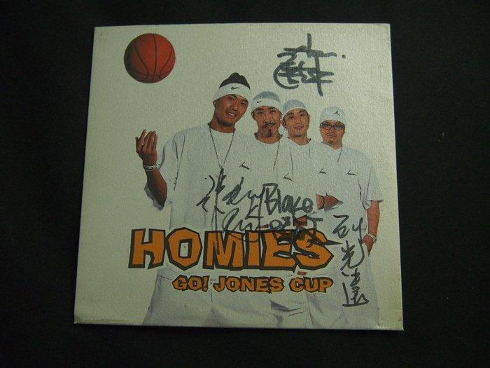 【阿輝の古物】CD_HOMIES GO ! JONES CUP 陳建州 唐志中 劉協敏 劉光遠 簽名