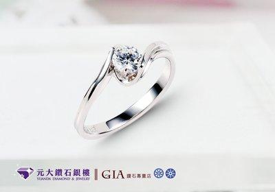 ☆元大鑽石銀樓☆GIA鑽石0.50克拉D/VVS2/3EX/八心八箭*搭配經典婚戒、求婚戒*(客製化商品)