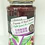 【喜樂之地】米森 有機無加糖綜合莓果醬(29...
