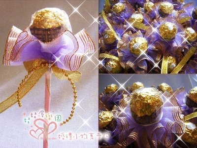 娃娃屋樂園~手工拉花金莎巧克力花棒-紫色 每支25元婚禮小物二次進場/分享花束/金莎棒/情人節/母親節/求婚道具