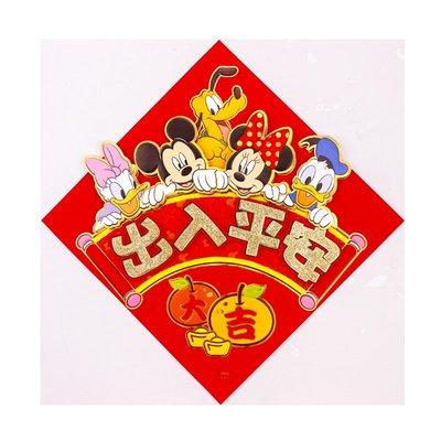 LANTERN 迪士尼 鼠年2020新款立體卡通福字門貼 時尚新年植絨高檔裝飾貼紙