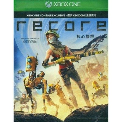 XBOX ONE ReCore 核心機...