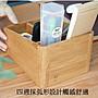 收納盒 客廳簡約桌上多功能創意辦公桌面收納