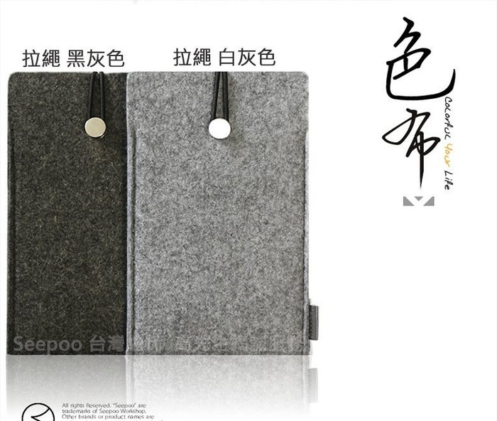 【Seepoo總代】2免運 拉繩款 一加 OnePlus 7 6.41吋 羊毛氈套 手機殼 手機袋 保護套 2色