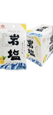 日日旺岩鹽糖  檸檬味/芒果味 20克*12入