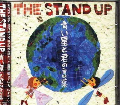 K - THE STAND UP - 青い星と君の言葉 - 日版 CD+DVD