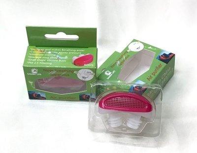 Nose breathing apparatus 鼻子淨化器 鼻塞呼吸器 止鼻鼾器 空氣淨化器 Air purifier