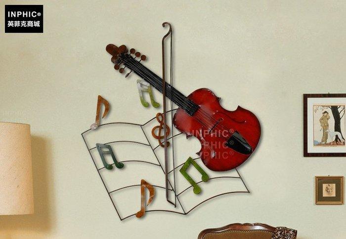 INPHIC-美式創意壁飾牆飾咖啡廳鐵藝工業風裝飾_S01902C
