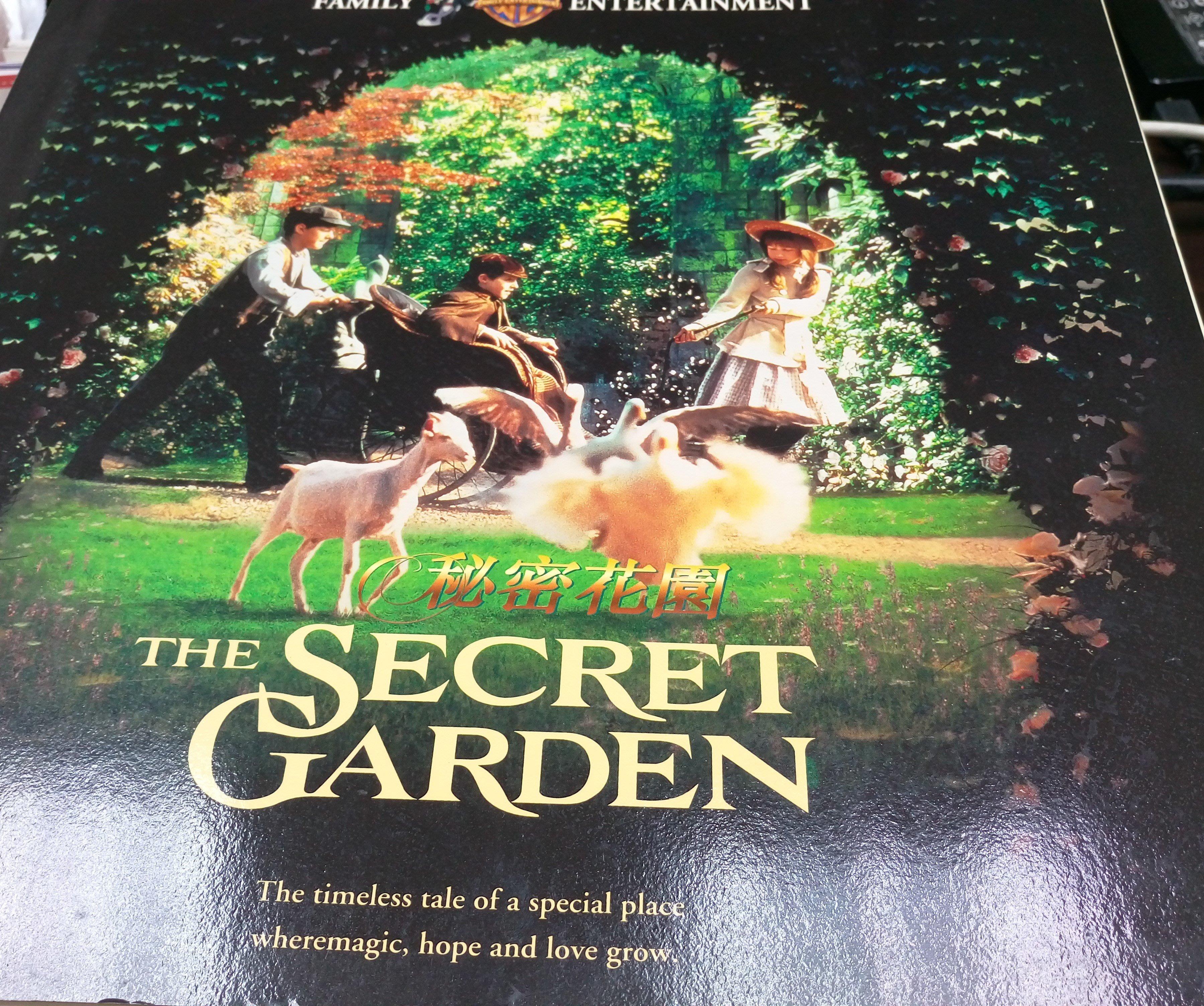【懷音閣】祕密花園 Secret garden LD 華納1993年出版(中文字幕),已絕版