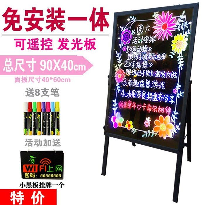 爆款熱賣-LED熒光黑板廣告牌七彩色發光板熒光板廣告板寫字板大小號宣傳展示帶支架一體立式帶燈奶茶店鋪門口商用