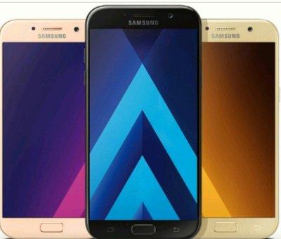 Samsung A7 (2017) 贈9H玻璃貼、皮套