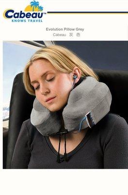美國 Cabeau 旅行用記憶頸枕飛機枕 枕頭 睡枕 飛機枕 午睡枕 新竹縣