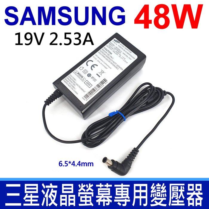 SAMSUNG 三星 48W 19V 2.53A 液晶螢幕專用 原廠規格 變壓器 UN32J5205 UN32J525D