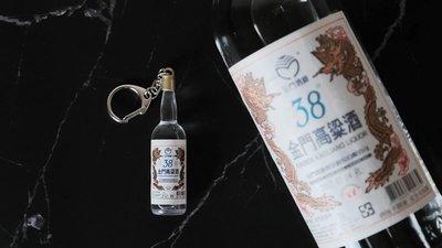 現貨 金門高粱酒 20週年 3D造型 悠遊卡(只有悠遊卡)