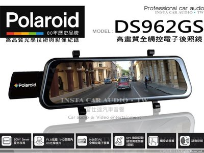 音仕達汽車音響 Polaroid寶麗萊【DS962GS】1080p 星光夜視 全螢幕觸控電子後照鏡 語音控制 前後雙錄