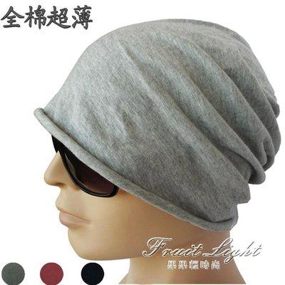 限時免運~頭巾帽男士帽子無簷化療帽頭巾帽子男純棉睡帽套頭帽包頭帽男秋薄款