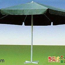 【艷陽庄】5M自動傘/大陽傘/釣魚傘/海灘傘/戶外休閒傘/遮陽傘