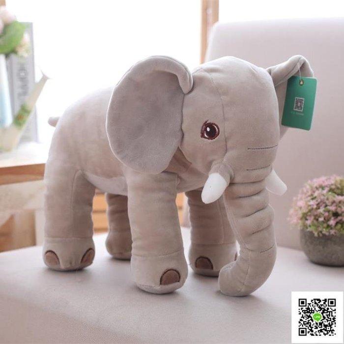 超軟大象毛絨玩具抱枕公仔睡覺安撫抱枕玩偶陪寶寶睡娃娃生日禮物