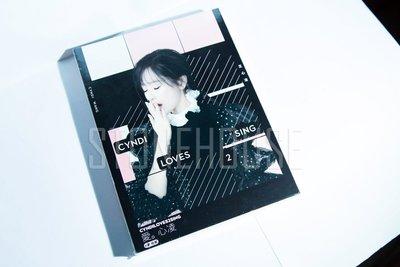 王心凌 / CYNDILOVES2SING愛。心凌 黑哈妮 預購版 全新未拆 CD+#HASHTAG磁鐵組 絕版