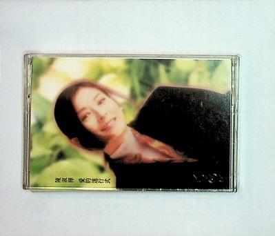 【198樂坊】陳淑樺-愛的進行式(………)錄Y