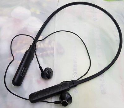 彰化手機館 W9 藍牙耳機 頸掛式 認證合格 藍芽4.2 立體聲藍牙 來電報號 HANG 聽音樂 A2DP MP3