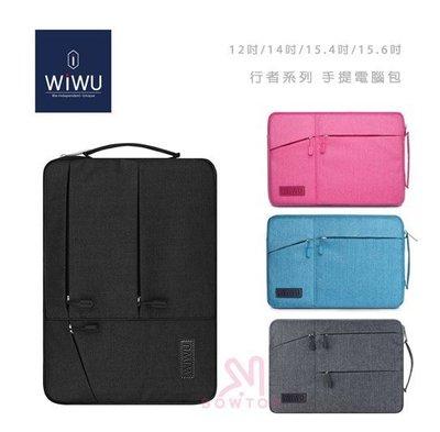 光華商場。包你個頭【WIWU】吉瑪仕 行者 13.3吋 隱藏手把內袋保護套 筆電 平板 防潑水 灰