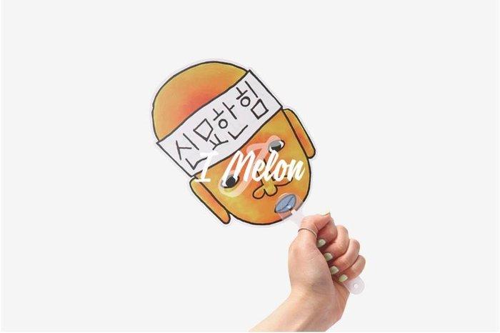 ::: i-MelOn ::: 100%韓國空運 正韓【現貨】韓綜官方正品 新西遊記 神妙漢扇子